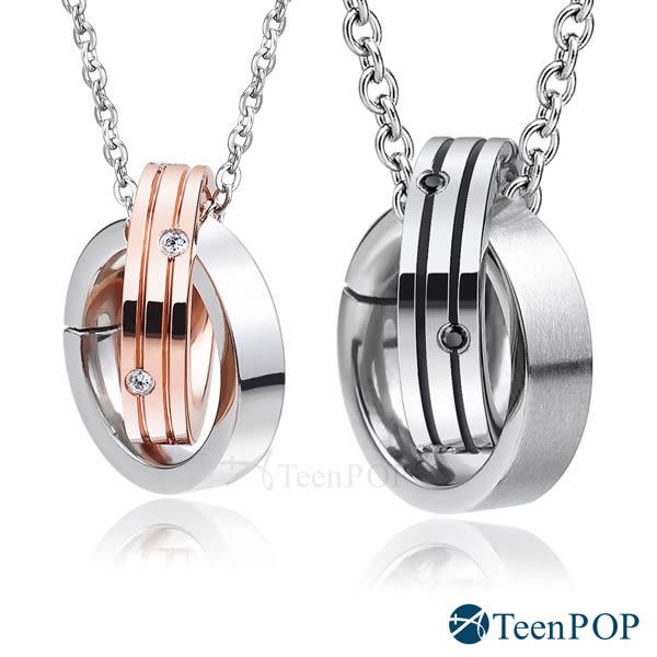 情侶對鍊 ATeenPOP 珠寶白鋼項鍊 永世承諾 *單個價格*情人節禮物