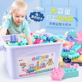 積木玩具兒童拼裝插益智力1-2-3-6周歲大顆粒7-8-10男女孩子