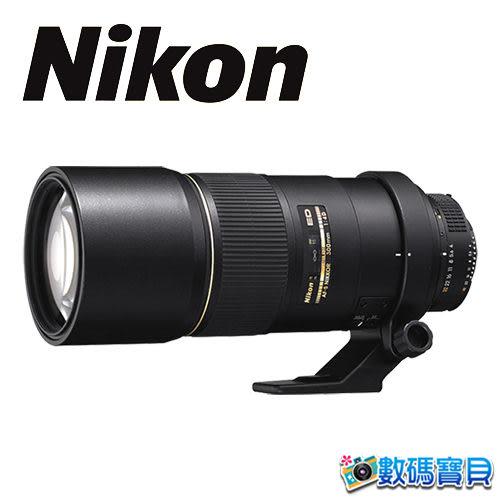 Nikon AF-S 300mm F4.0D ED 超望遠鏡頭【贈鏡頭三寶】(300 4,300mm F4 D;國祥公司貨)