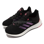adidas 慢跑鞋 Pureboost 21 黑 粉紅 避震 Boost 愛迪達 女鞋 路跑 【ACS】 GY5111