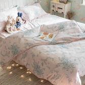 天絲床組 粉色青春  QPM4雙人加大鋪棉床包鋪棉兩用被四件組(40支) 100%天絲 棉床本舖