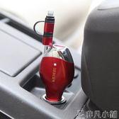 點煙器 車載充電器隱藏式一拖二自動收捲汽車用多功能車充手機USB頭 點煙 非凡小鋪