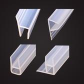 密封條h型玻璃門密封條防風條無框陽台門窗浴室門底門縫淋浴房防水膠條