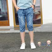 短褲 棉質童裝男童夏裝褲子中大童夏季兒童牛仔褲短褲五分褲潮韓版 多色