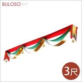 《不囉唆》聖誕-三層波浪旗(3尺3波) 聖誕裝飾/聖誕場地布置/聖誕掛飾(不挑色/款)【A428968】