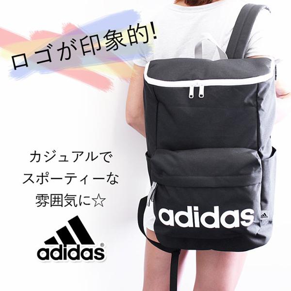 愛迪達 adidas 後背包 防水 大容量 男包 女包 日本國內限定 該該貝比日本精品 ☆