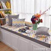 海綿飄窗墊窗台墊榻榻米沙發墊床椅墊加硬訂制歐式 1995生活雜貨NMS