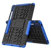 三星 Samsung Tab S7 T870 T875 保護殼 平板電腦防摔 保護套 輪胎文 矽膠 雙層雙色 外殼