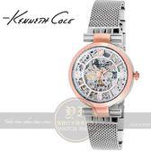Kenneth Cole國際品牌復古鏤空機械腕錶/33mm IKC4944公司貨/禮物/精品