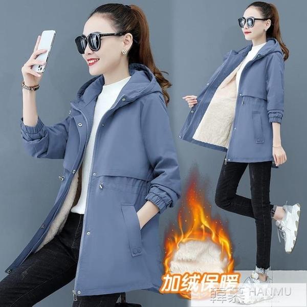 加絨棉服外套2020年新款女冬裝寬鬆韓版派克服中長款加厚氣質風衣 牛轉好運到