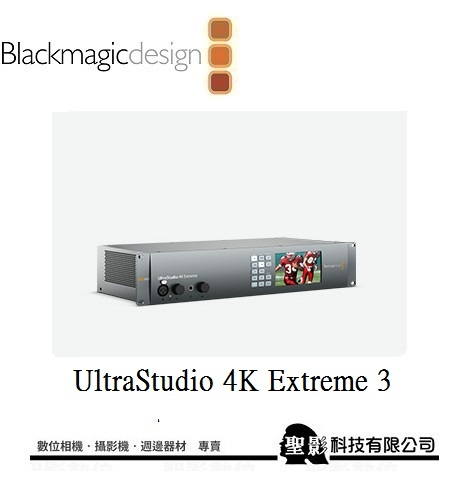 【BMD】Blackmagic UltraStudio 4K Extreme 3 專業影像輸出擷取