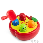 敲擊果蟲嬰幼兒童益智玩具打地鼠遊戲機一歲寶寶玩具小男孩1-3歲 【618特惠】