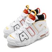Nike 童鞋 Air More Uptempo Raygun 白 黃 橘 大AIR 籃球鞋 休閒鞋 中童鞋 【ACS】 DD9286-100