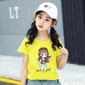 女童棉質t恤小孩上衣女孩潮牌寬鬆休閒薄款半袖兒童百搭運動短袖 TR1423『寶貝兒童裝』