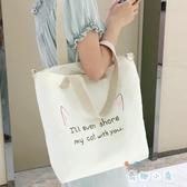 帆布包女單肩斜背包包布袋學生日系文藝大容量【奇趣小屋】