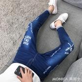 牛仔褲-秋季男士破洞九分牛仔褲青少年韓版潮流修身小腳褲男學生9分褲子 莫妮卡小屋