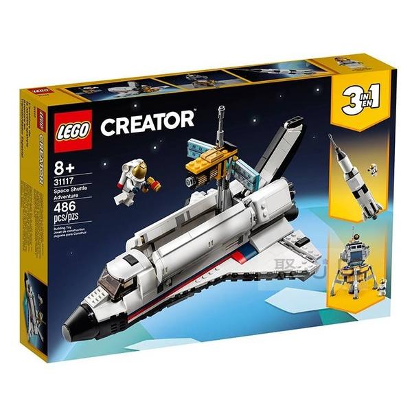 31117【LEGO 樂高積木】Creator 創意系列 - 太空梭歷險