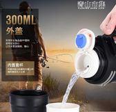 保溫杯 保溫杯男大容量保溫壺暖熱水瓶戶外便攜車載旅行水壺