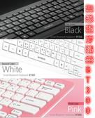 ❤台灣商檢合格❤B.friend❤無線藍芽鍵盤BT300❤鍵盤滑鼠手機有注音英字iphone