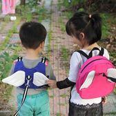 防走失包防走失背包嬰兒童安全帶牽引繩寶寶小孩防走丟手環溜娃繩出門神器 1件免運