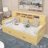 沙發床可變形超人氣實木沙發床可折疊 客廳 雙人單人書房小戶型多功能坐臥兩用JD CY潮流站