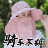 女士防曬帽子夏天遮臉面罩面紗騎車防嗮太陽帽大帽檐【步行者戶外生活館】