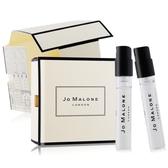 Jo Malone 經典揉香香氛禮盒組-杏桃花+青檸羅勒