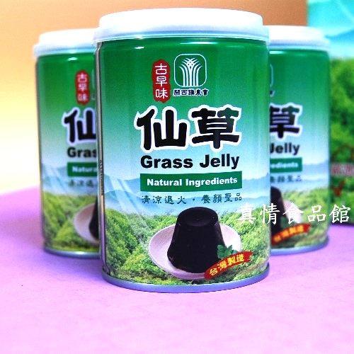 古早味仙草(255gx12入)-關西古早味仙草~天然好滋味