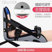 足托足下垂矯形器防腳掌內外翻矯正踝關節固定支具足部矯正靴「Chic七色堇」