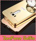 【萌萌噠】ASUS ZenFone Selfie  奢華電鍍鏡面 PC 保護殼 金邊框+鏡面背蓋 二合一推拉式 手機殼