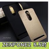 E68精品館 ASUS 華碩 ZENFONE 2 5.5吋 金屬 拉絲 硬殼 背蓋 保護殼 手機殼 ZE550