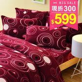 Pure One 超保暖搖粒絨 - 迷情普普 @ 單人三件式床包被套組 @ 台灣製 @ SGS檢驗合格