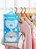 吸水除濕袋可掛式防霉干燥劑防潮劑衣柜室內房間吸潮吸濕包盒宿舍