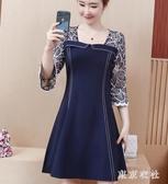 胖mm蕾絲網紗拼接大碼牛仔洋裝洋氣2020年夏季新款女裝遮肚減齡XL3581【東京衣社】