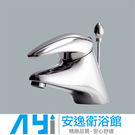 和成 HCG 生物能科技臉盆龍頭 LF3103T 安逸衛浴館