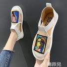 平底涼鞋 單鞋子女新款包頭涼鞋夏季歐根紗女鞋外穿一腳蹬網紅平底鞋女 韓菲兒