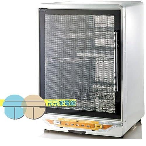 尚朋堂 三層紫外線殺菌烘碗機 SD-1566 ^^~