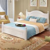 1.8米床現代簡約主臥實木床1.5米雙人床1.2米經濟型單人床鬆木床WY 【快速出貨八五折鉅惠】