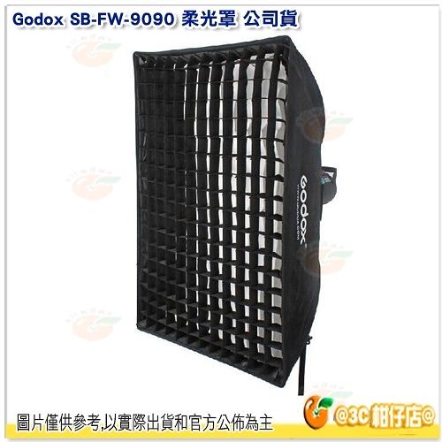 附網格 神牛 Godox SB-FW-9090 柔光罩 Bowens接座 公司貨 90X90cm 柔光箱 棚燈 SBFW9090