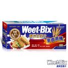 2021.12.04 Weet-Bix 澳洲全穀片(麥香高纖) 375g/盒 (澳洲早餐第一品牌) 專品藥局【2004045】
