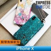 【妃航】iPhone X 彩色 魚鱗/鱗片 手帶/腕帶 支架/站立/全包 軟殼/保護殼/手機殼 吊飾孔