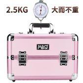 化妝箱 MSQ/魅絲蔻大容量化妝箱專業彩妝化妝收納盒 便攜工具箱