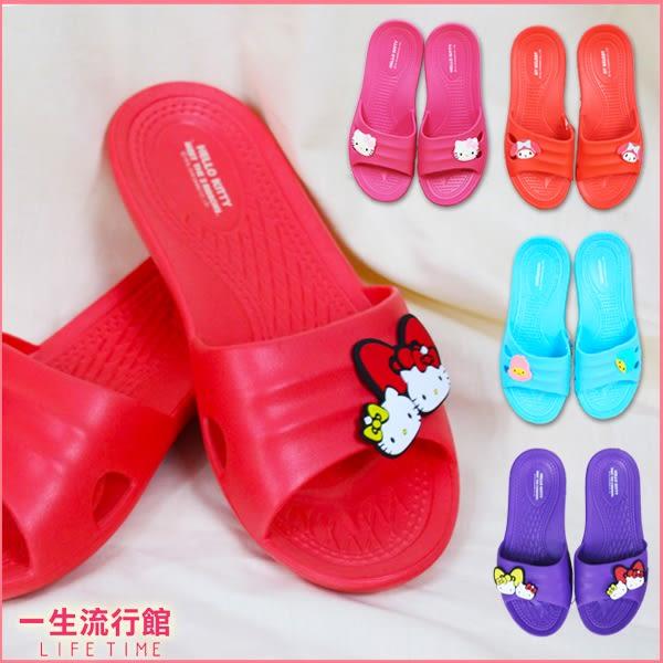 【破盤殺99】Hello Kitty 美樂蒂 雙子星 布丁狗 正版 防滑 浴室拖鞋 卡通 室內拖鞋 女鞋 B21619