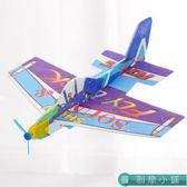 魔術回旋飛機泡沫手拋飛行小學生DIY飛機