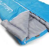 成人戶外室內冬季加厚保暖露營旅行雙人隔臟棉睡袋  糖糖日系森女屋