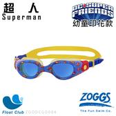ZOGGS-正義聯盟限量款-幼童印花泳鏡 - 超人  Superman Kids Printed Goggles 送浮兒樂萊卡泳帽
