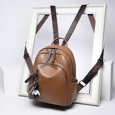 小背包 包包雙肩女新款女士後背包女旅行正韓軟皮潮時尚女包休閒背包 享購