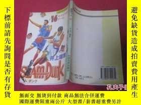 二手書博民逛書店罕見籃球飛人16Y11011 井上雄彥 中國華僑出版社
