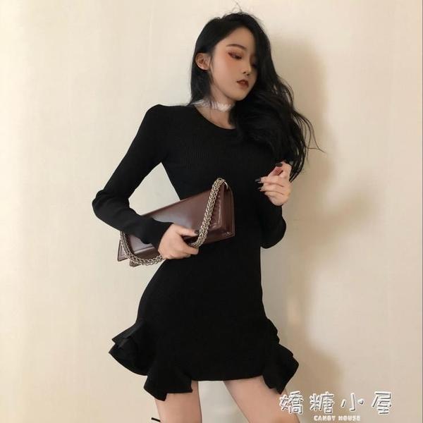 撲啦啦韓風Chic2018秋季新款修身長袖針織洋裝女性感包臀魚尾裙  嬌糖小屋
