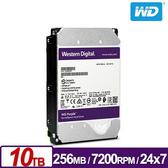 WD 紫標 10TB 3.5吋 SATA 監控硬碟 WD101PURZ